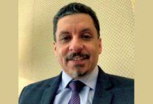 صورة اليمن يطلب من عُمان التعامل مع قيادة الحوثي المتواجدين لديها وفق قرار التصنيف الأميركي