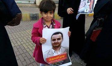صورة الصحفيين ترفض تحويل قضية الإعلاميين المختطفين لدى الحوثي للمساومة والابتزاز وتدعو للإفراج الفوري عنهم