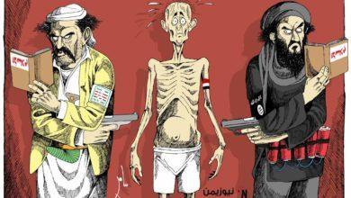 """صورة تقرير استخباراتي يكشف خفايا علاقة الحوثي بـ""""القاعدة وداعش"""" والافراج عن أكثر من 250 إرهابياً """"صور"""""""