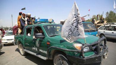 صورة مقاربة يمنية للحال الأفغاني