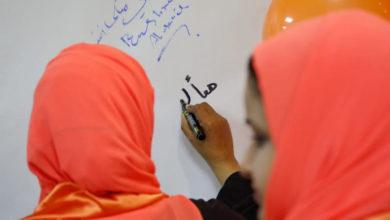 صورة أيام برتقالية.. حملة يمنية لكشف الانتهاكات الحوثية ضد المرأة والمعالم تتضامن وتكتسي باللون البرتقالي