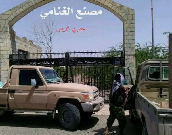 إستهداف مصنع الغنّامي للبطاريات بقصف صاروخي للمليشيات الحوثية