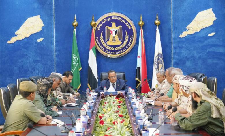 """إعلان هام لقيادة المجلس الانتقالي وقيادة اللجنة العسكرية والأمنية الجنوبية """"تفاصيل"""""""