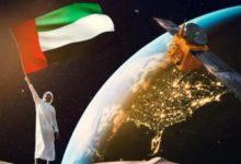 """صورة الإمارات تصبح خامس دولة في تاريخ البشرية تصل إلى المريخ """"إنجاز عالمي"""""""