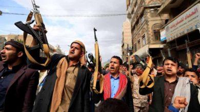 """صورة إيران والاتحاد السوفياتي واليمن """"هل الحوثيون يمنيون؟"""""""