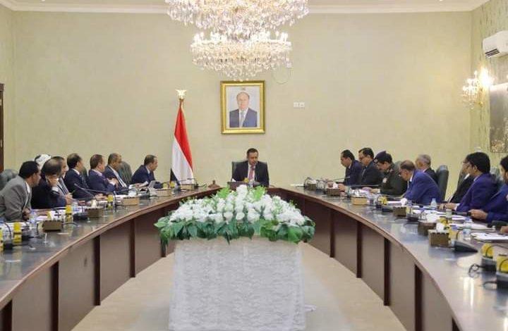 صورة الحكومة اليمنية تقر نقل مركز الملاحة الجوية من صنعاء إلى عدن.. ماذا يعني ذلك؟