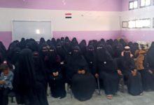 صورة اجتماع للقطاع النسوي في مؤتمر الخوخة للمشاركة في احياء ذكرى استشهاد الزعيم والامين