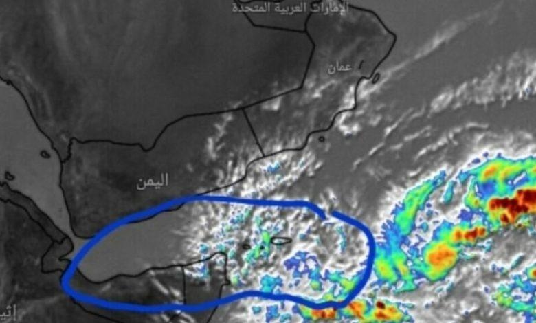 صورة تعرف على اخر تطورات المنخفض المداري في خليج عدن والارصاد يكشف ماذا سيحدث خلال الساعات القادمة؟