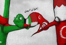 صورة إخوان اليمن والتأهب لانطلاق العاصفة من اسطنبول