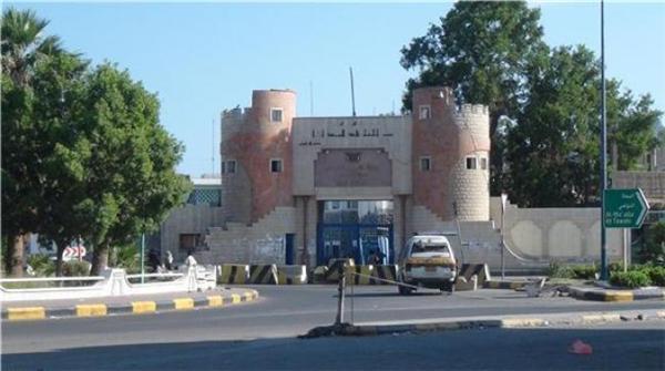 """صورة صدور قرارات بتغييرات شاملة في العاصمة عدن """"أسماء وتفاصيل"""""""