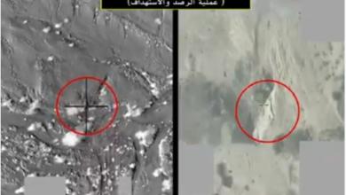 صورة ما هو الهدف العسكري الذي دمرته قوات التحالف في الجوف وأربك المليشيات؟
