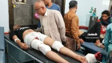 صورة إصابة 6 أطفال بشظايا قذائف المليشيات الحوثية أثناء عودتهم من المدرسة