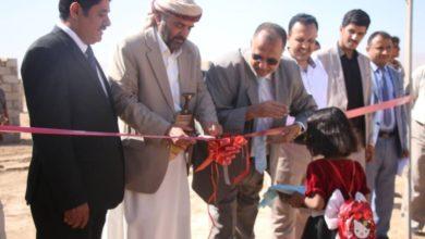 صورة افتتاح مخيم الوفاء الخيري لذوي الاحتياجات الخاصة في مأرب