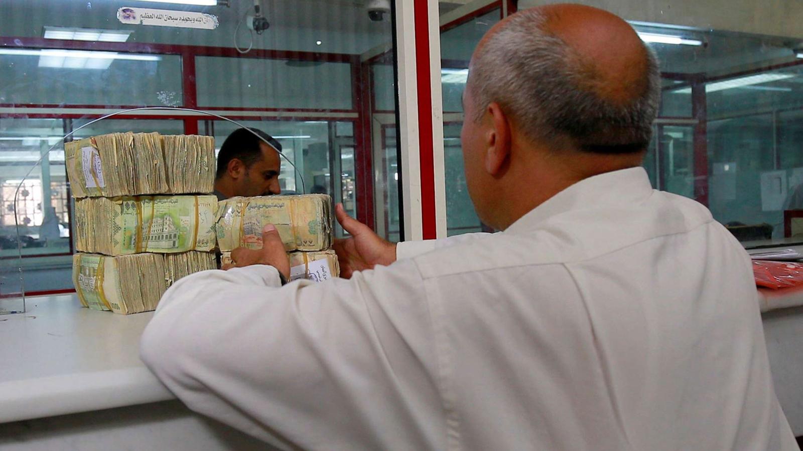 اقتصاديون: قرارات المجلس الانتقالي تاريخية وستخفض أسعار صرف الريال