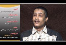 """صورة الأسير الحملي: الحوثيون تخلو عنا لأننا """"زنابيل"""" وأدعو قبيلتي للضغط عليهم والافراج عني"""