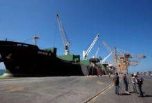 صورة الأمم المتحدة تدعم الحوثيين بسفينة وقود