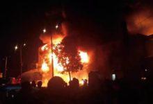 """صورة عاجل: مقتل وجرح أكثر من 170 شخصا في حريق هائل وسط صنعاء """"ماذا يحدث؟"""""""