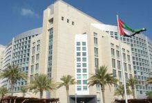 صورة الإمارات: استمرار هجمات الحوثيين ضد السعودية تحدٍ للمجتمع الدولي