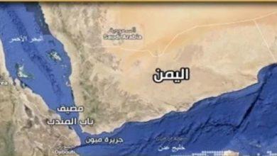 صورة الإمارات وجزر اليمن والخطاب السعودي