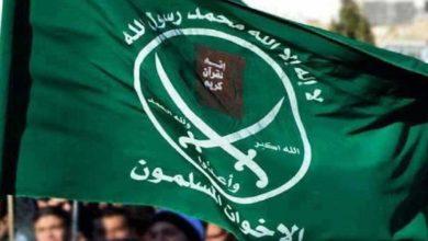 صورة سقوط الإخوان والاتجار السياسي بدماء الناس
