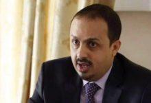 صورة الارياني : مجزرة المليشيات الحوثية في الدريهمي جريمة حرب ولا يمكن السكوت عنها