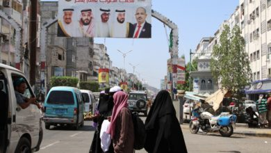 صورة الامارات تندد بمحاولات إفشال اتفاق الرياض وتقويض الحكومة الجديدة