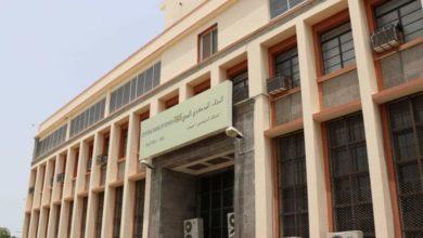 البنك المركزي يعلن عن استقبال طلبات استيراد لدفعة جديدة من الوديعة السعودية