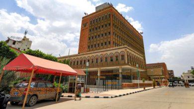 صورة الحوثي يجبر البنوك على غسل الأموال ويصدر هذا القرار