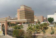 صورة إعلام الحوثي يتحدث عن اجتماع مرتقب بين مسؤولي البنك المركزي في عدن وصنعاء.. تعرف على الهدف من اللقاء