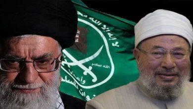 صورة الحذر من التحالف الإخواني الإيراني