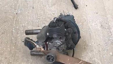صورة التحالف يعلن تدمير هدف جوي معادي مساء اليوم أطلقه الحوثيون باتجاه السعودية