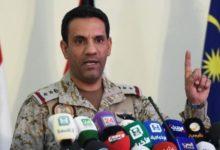 صورة التحالف يعلن اعتراض وتدمير صاروخا باليستيا أطلقه الحوثي تجاه السعودية