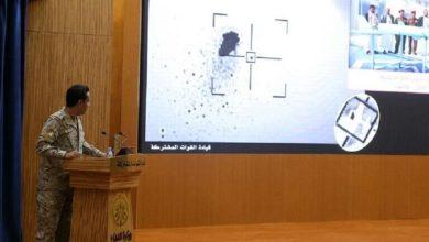 صورة التحالف يعلن اعتراض وتدمير طائرة مفخخة أطلقتها مليشيات الحوثي باتجاه السعودية
