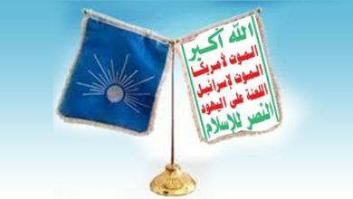 صورة ماذا أمام تصنيف الإخوان والحوثي كجماعات إرهابية؟!
