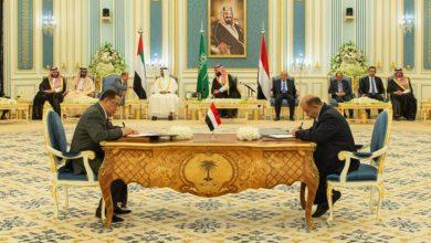 صورة المجلس الانتقالي الجنوبي يعلن توقف مشاورات تنفيذ اتفاق الرياض