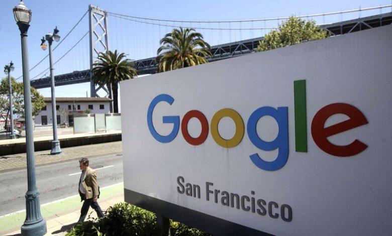 """صورة الحكومة الأميركية تستهدف آلية عمل غوغل """"المجانية"""""""
