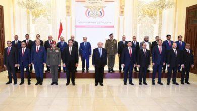 صورة اليمن والخطوة التاريخية