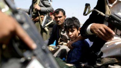 صورة الحوثيون بين الاحتواء والمواجهة