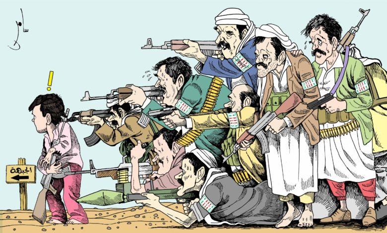 صورة الحوثيون قتلة الاطفال