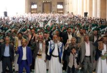 """صورة """"الحوثيون"""".. خطر طائفي متواصل"""