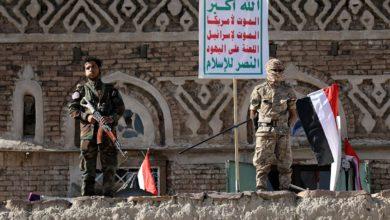 صورة الحوثي يعلن عن تلقيه وعوداً بتراجع واشنطن عن تصنيف جماعته منظمة إرهابية