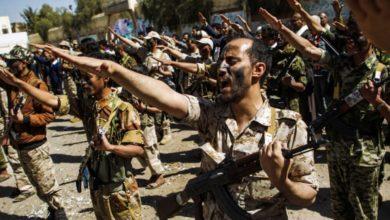 صورة الخزانة الامريكية تعلن فرض عقوبات على مليشيا الحوثي باستثناء هذا القطاع