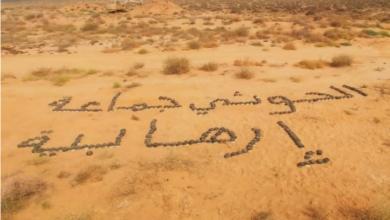 صورة الخزانة الامريكية تعلن  فرض عقوبات على قياديين في المليشيات الحوثية