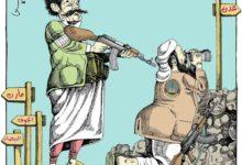 صورة الحوثي والاصلاح