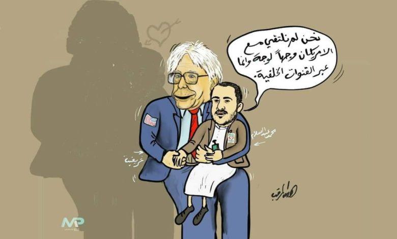 صورة الحوثي وامريكا