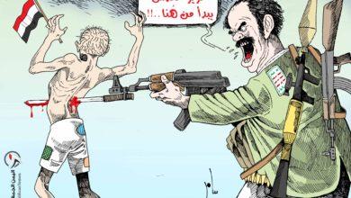 صورة الحوثي وتحرير القدس
