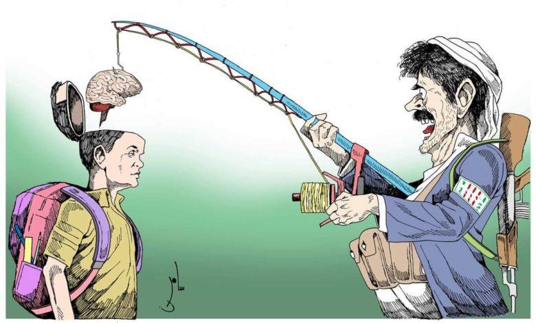 صورة الحوثي وغسل أدمغة الطلاب