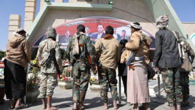 صورة ممارسات الحوثي.. هل من رادع؟