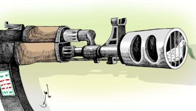 صورة في ما يتعلق بالموقف الحوثي من السلام