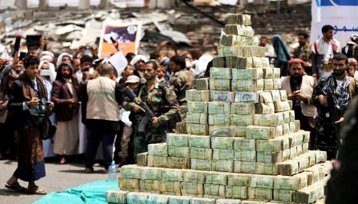 """الحوثي ينهب موارد اليمن.. جبايات جديدة لدعم إرهاب إيران """"التصنيع العسكري حملة تجتاح 3 محافظات"""""""